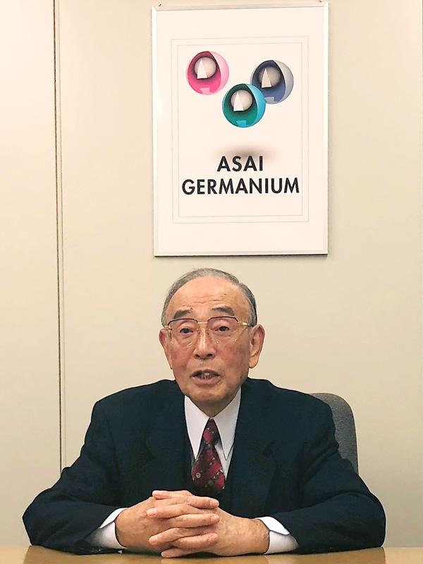 株式会社浅井ゲルマニウム研究所代表取締役社長 志柿松作