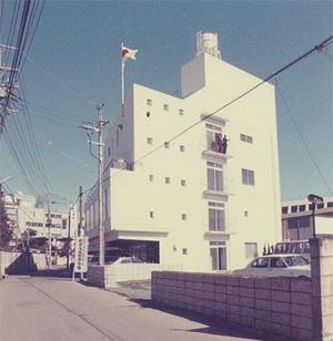 狛江研究所