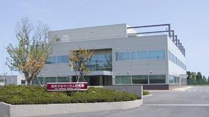 函館研究所