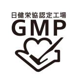 健康食品GMP